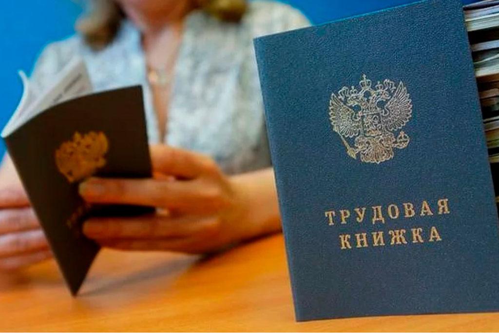 Письмо Минтруда России от 30 ноября 2020 г. N 14-2/ООГ-17410