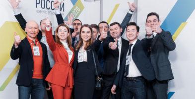 31 марта в 11:00 (мск) присоединяйтесь к просмотру трансляции на сайте президентской платформы «Россия — страна возможностей»