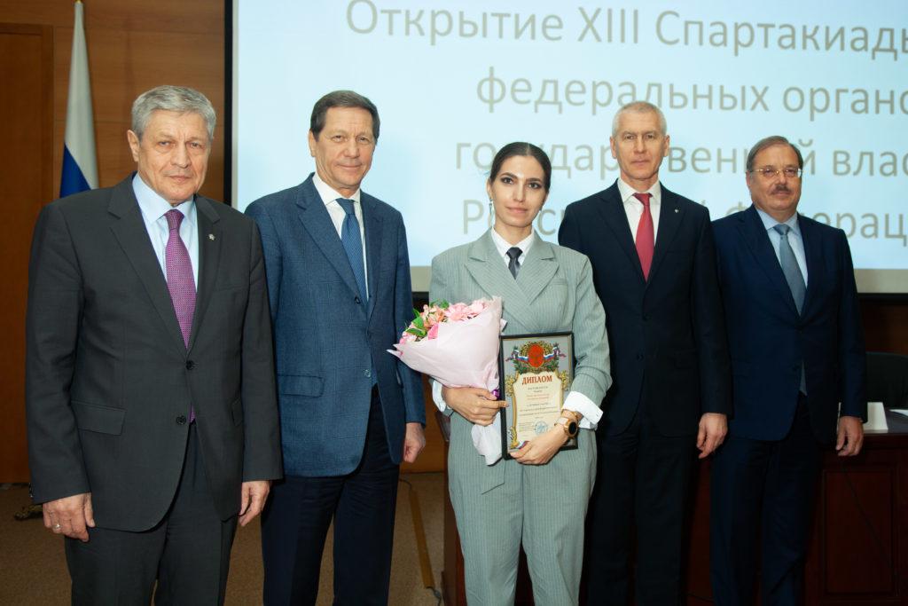Итоги ХII Спартакиады федеральных органов государственной власти Российской Федерации 2020 года