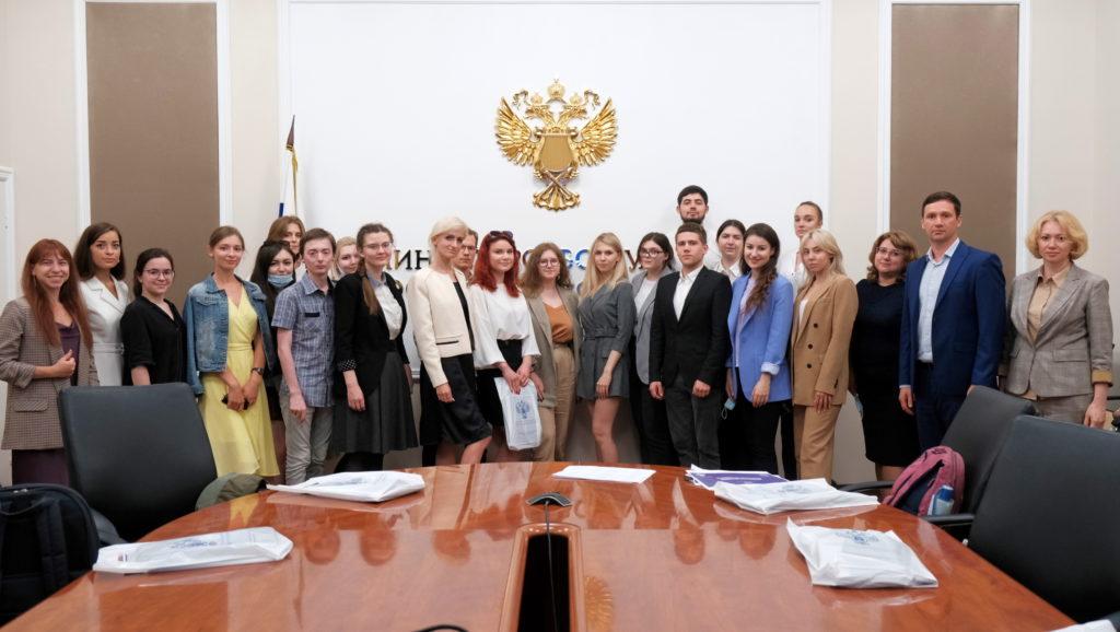 Открытие летней Стажерской программы Минкультуры России