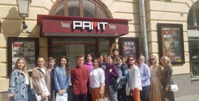 Стажёры Минкультуры России посетили РАМТ